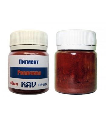 """Пигмент """"Ржавчина"""" KAVmodels KAV PG 003"""