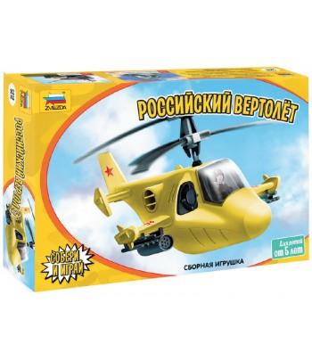 Детский российский вертолет ЗВЕЗДА 5212