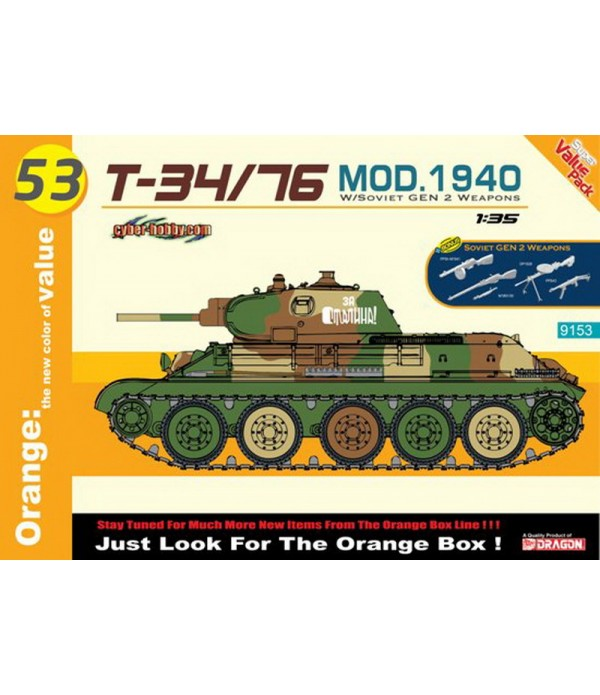 Танк T-34/76 Mod.1940 + GEN2 Soviet Infantry Weapons CYBER HOBBY DRAGON 9153