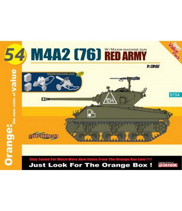 Танк M4A2 (76) Red Army + Maxim Machine Gun CYBER HOBBY DRAGON 9154