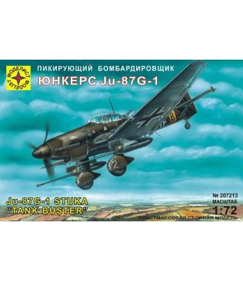 """Пикирующий бомбардировщик Юнкерс Ju-87G-1 """"Штука"""" МОДЕЛИСТ 207213"""