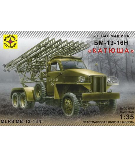 "БМ-13-16Н ""Катюша"" МОДЕЛИСТ 303548"