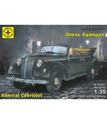 """Кабриолет Опель """"Адмирал"""" МОДЕЛИСТ 303551"""