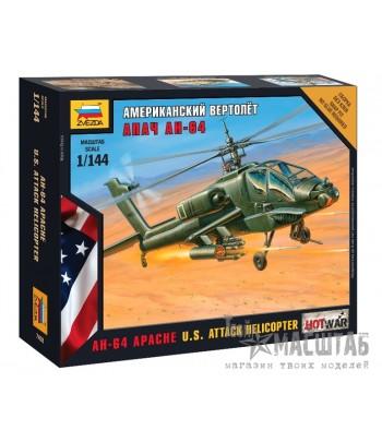 Американский вертолет Апач АН-64 ЗВЕЗДА 7408