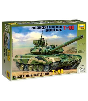 Российский основной боевой танк Т-90 ЗВЕЗДА 5020