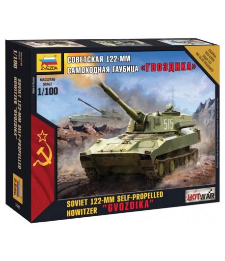 """Советская самоходная гаубица """"Гвоздика"""" ЗВЕЗДА 7421"""