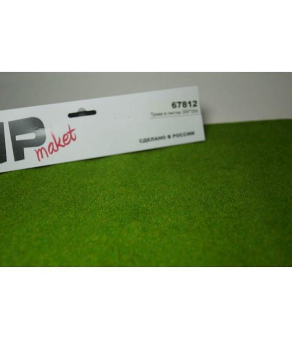 Трава в листах 300*250 ZIP-maket 67812
