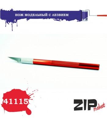 Нож модельный с лезвием ZIP-maket 41115