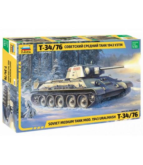 Советский средний танк Т-34/76 1943 УЗТМ ЗВЕЗДА 3689