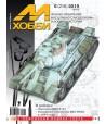 Журнал М-Хобби №6/2019