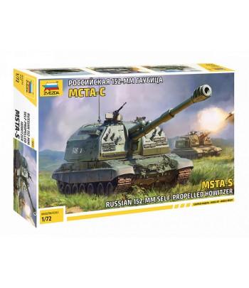 Российская 152-мм гаубица МСТА-С ЗВЕЗДА 5045