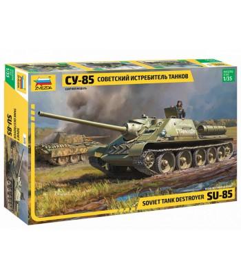Советский истребитель танков СУ-85 ЗВЕЗДА 3690