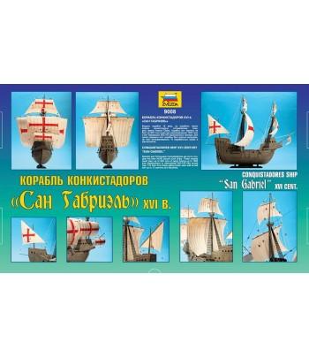 """Корабль конкистадоров """"Сан Габриэль"""" XVI в. ЗВЕЗДА 9008"""