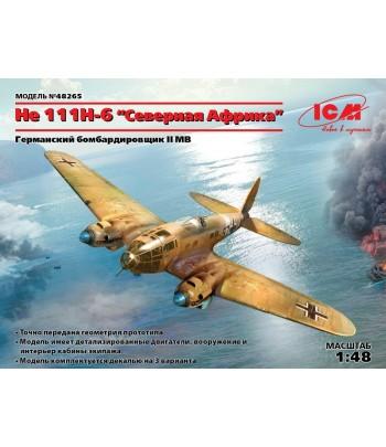 "He 111H-6 ""Северная Африка"", Германский бомбардировщик ІІ МВ ICM 48265"