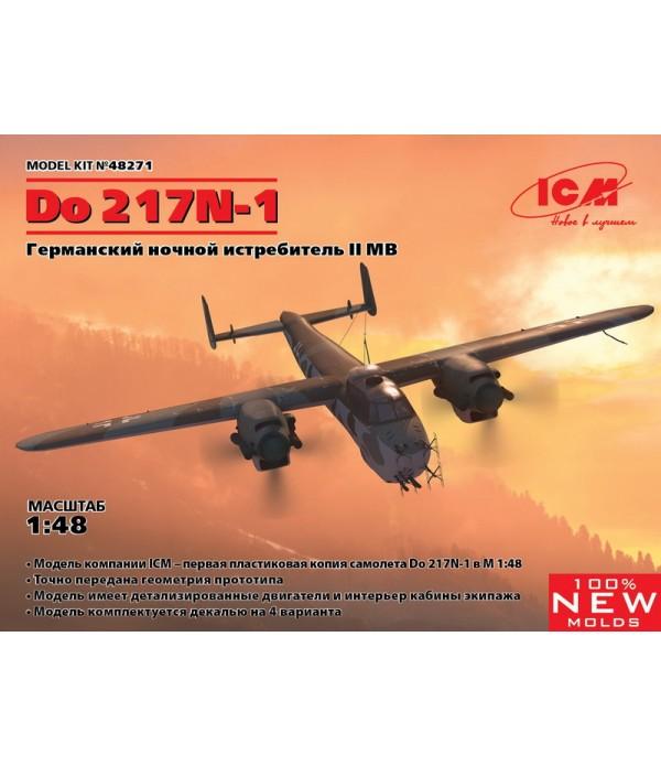 Do 217N-1, Германский ночной истребитель ІІ МВ ICM 48271