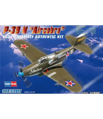 Самолет P39N Aircobra WWII Fighter HOBBY BOSS 80234