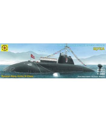 """Подводная лодка проекта 671РТМК """"Щука"""" МОДЕЛИСТ 135078"""