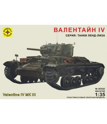 Танк Валентайн IV (1:35) МОДЕЛИСТ 303542