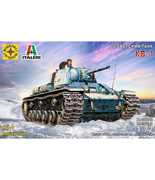 Советский танк КВ-1 (1:72) МОДЕЛИСТ 307240