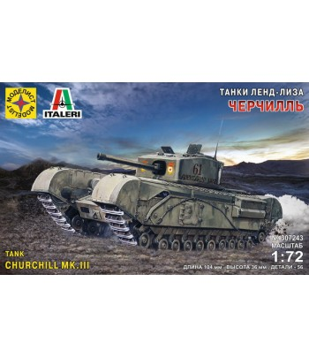 Танк Черчилль. Серия: танки ленд-лиза. (1:72) МОДЕЛИСТ 307243