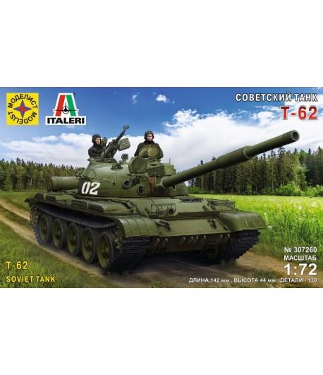 Советский танк Т-62 (1:72) МОДЕЛИСТ 307260