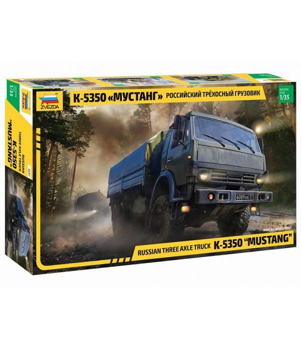 Российский трехосный грузовик К-5350 «Мустанг» ЗВЕЗДА 3697