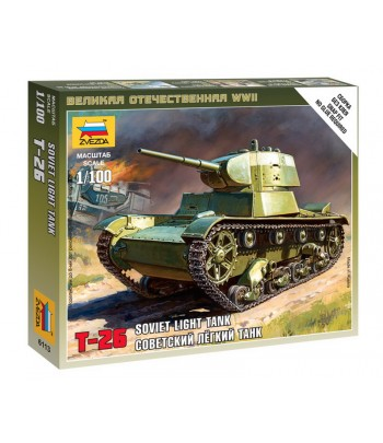 Советский легкий танк Т-26 ЗВЕЗДА 6113