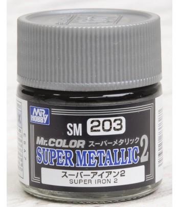 SM203 краска художественная SUPER IRON 2 10мл (стальной металлик 2) GUNZE SANGYO