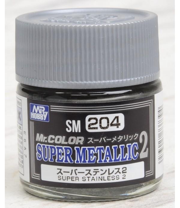 SM204 краска художественная SUPER STAINLESS 2 10мл (нержавеющая сталь 2) GUNZE SANGYO