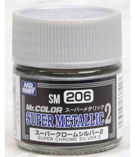 SM206 краска художественная SUPER CHROME SILVER 2 10мл (хром-серебро 2) GUNZE SANGYO