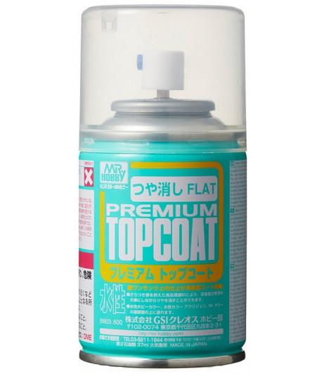 B-603 Лак-спрей Mr.Premium TopCoat Flat Spray 88 мл GUNZE SANGYO