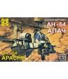 Вертолет АН-64А «Апач» МОДЕЛИСТ 207210
