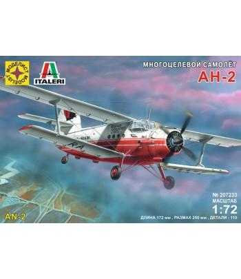Многоцелевой самолет Ан-2 МОДЕЛИСТ 207233