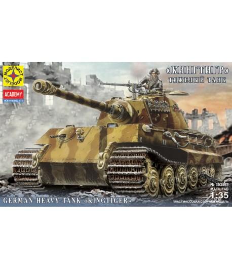 Тяжелый танк «Кингтигр» с двумя фигурами и металлическими деталями МОДЕЛИСТ 303565