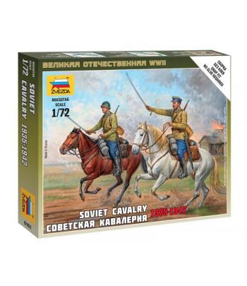 Советская кавалерия 1935-1942 ЗВЕЗДА 6161