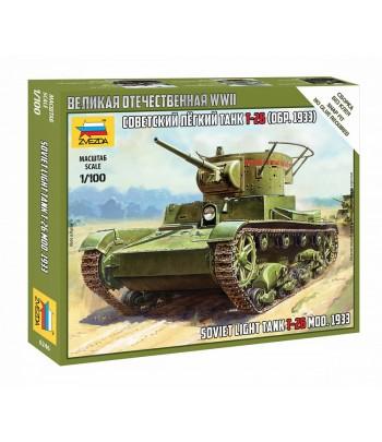 Советский легкий танк Т-26 (обр.1933) ЗВЕЗДА 6246