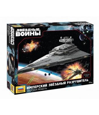 Имперский Звездный Разрушитель (Star Wars) ЗВЕЗДА 9057