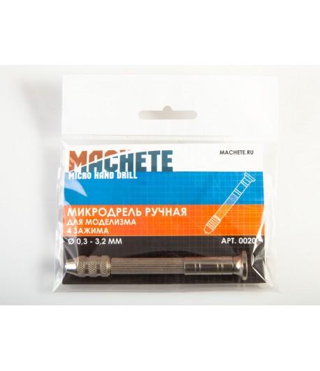 Микродрель ручная, 4 зажима (0.3-3.2 мм) MACHETE 0020