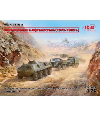 Автоколонна в Афганистане (1979-1989 г.) ICM DS7201