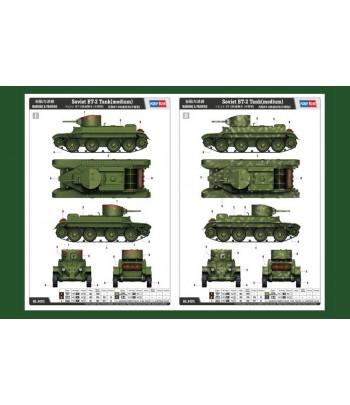 Советский танк БТ-2 (средняя версия) HOBBY BOSS 84515