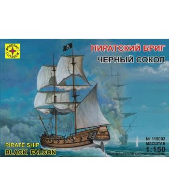 """Пиратский бриг """"Черный сокол"""" (1:150) МОДЕЛИСТ 115003"""