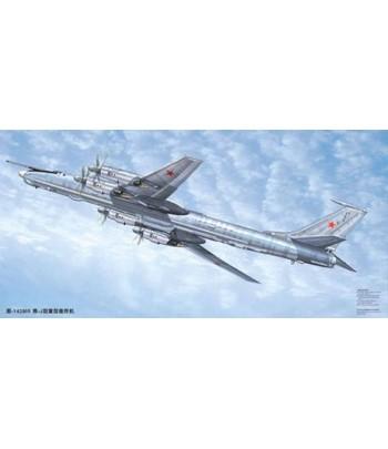 Советский бомбардировщик Tupolev Tu-142MR Bear J TRUMPETER 01609