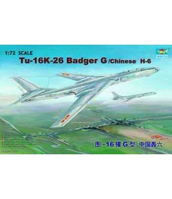 Бомбардировщик Tupolev Tu-16K-26 Badger G/Chinese H-6 TRUMPETER 01612