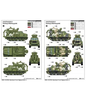 Быстроходная траншейная машина БТМ-3 (1:35) TRUMPETER 09502