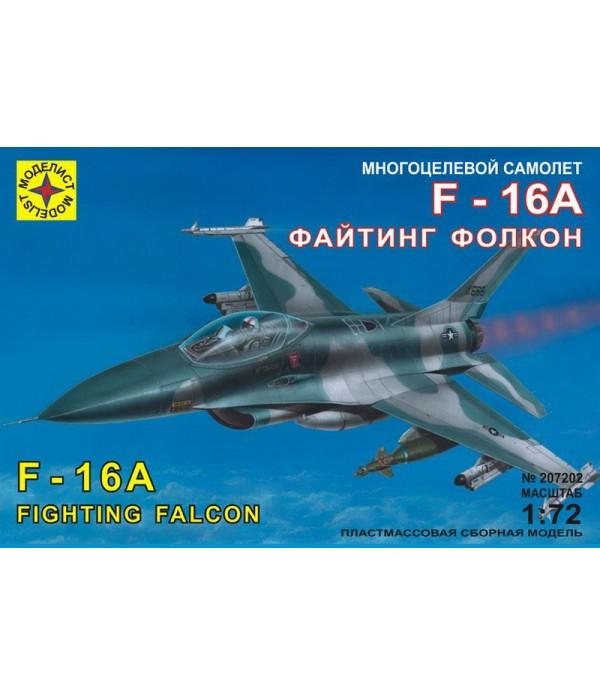 """Многоцелевой самолет F-16A """"Файтинг Фолкон"""" (1:72) МОДЕЛИСТ 207202"""
