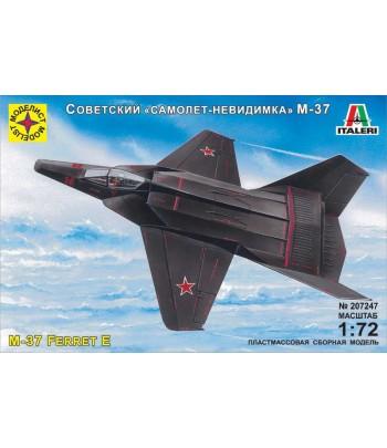 """Советский """"самолет-невидимка"""" М-37 (1:72) МОДЕЛИСТ 207247"""