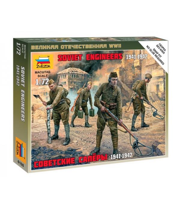 Советские саперы 1941-1942 ЗВЕЗДА 6108