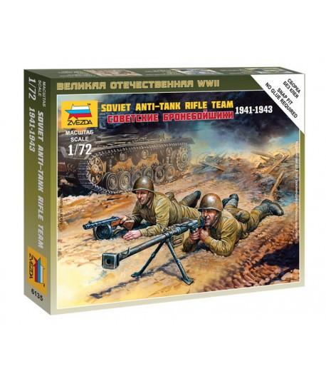 Советские бронебойщики 1941-1943 ЗВЕЗДА 6135