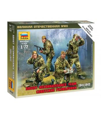 Советские разведчики 1941-1943 ЗВЕЗДА 6137