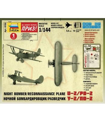 Советский ночной бомбардировщик/разведчик По-2 ЗВЕЗДА 6150